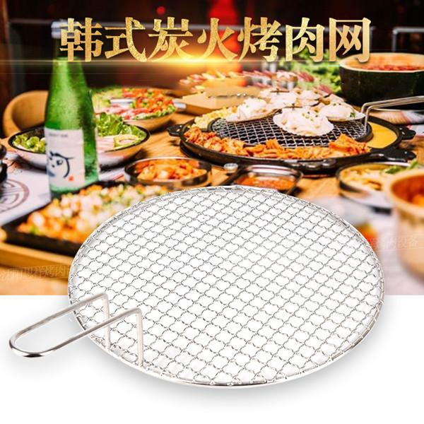 Grill Stainless Steel Net Wire Barbecue Wire Mesh